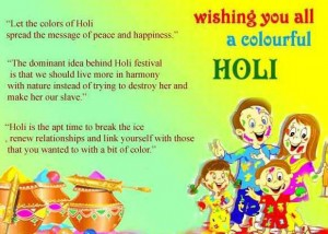 Happy Holi Hike Images sms text whatsapp pics