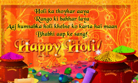 Happy holi sms text messages wishes quotes in bengali marathi telugu happy holi sms msg text wishes quotes in bengali marathi telugu m4hsunfo