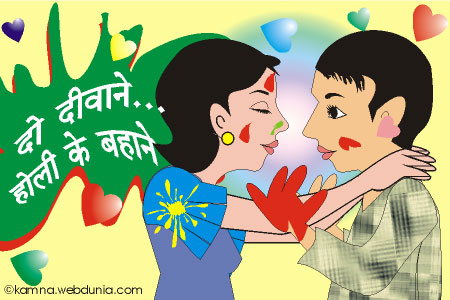 Happy Holi Sms Text Messages Wishes Quotes In Bengali