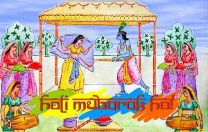happy holi 2015 romantic shayari in hindi english for bf gf fiance