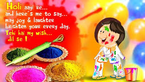 Holi Images With Quotes Wishes Sms Message Pictures Photos 2015