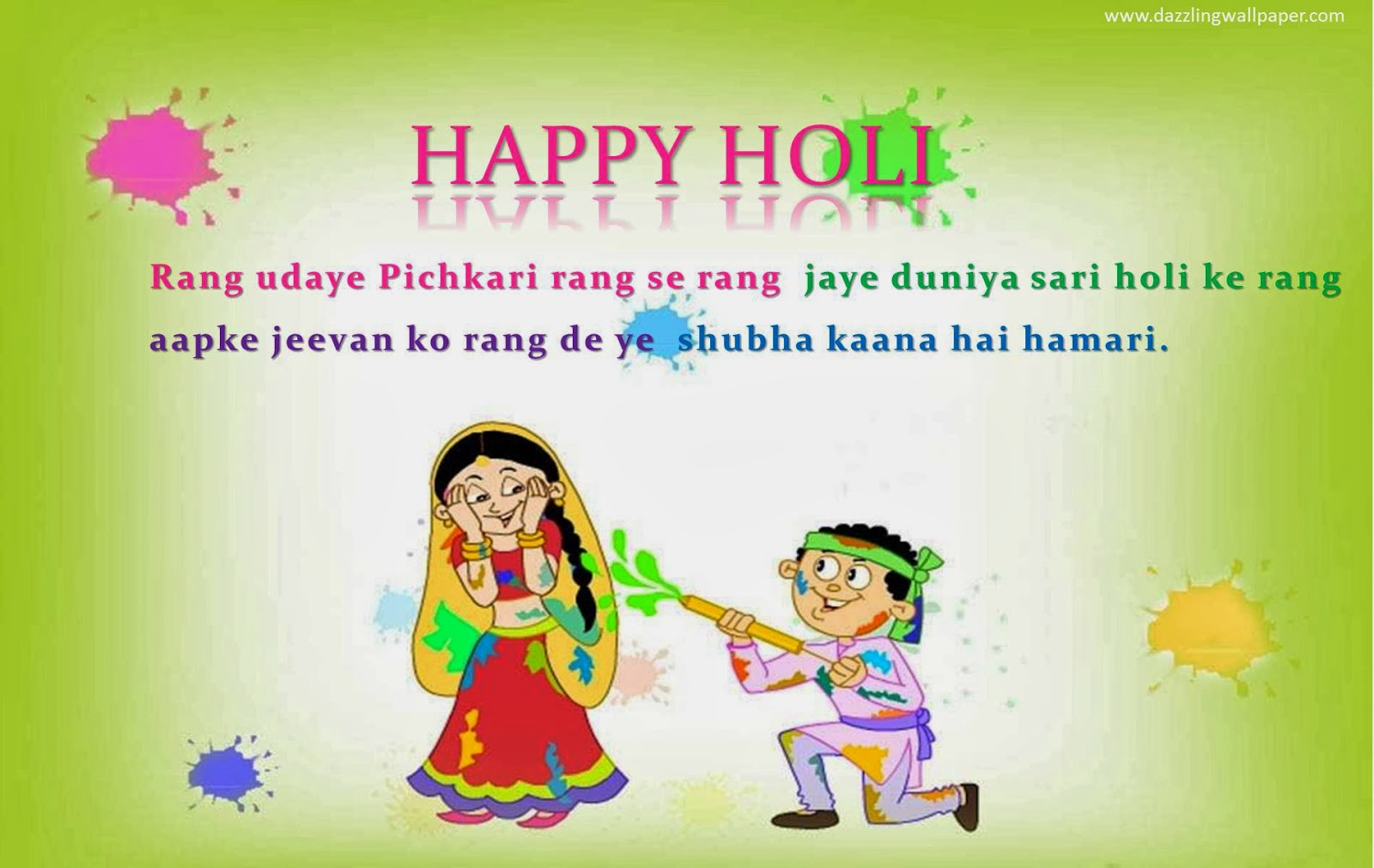 Happy Choti Holi 2018 Sms Wishes Images Whatsapp Status Fb Dp Quotes