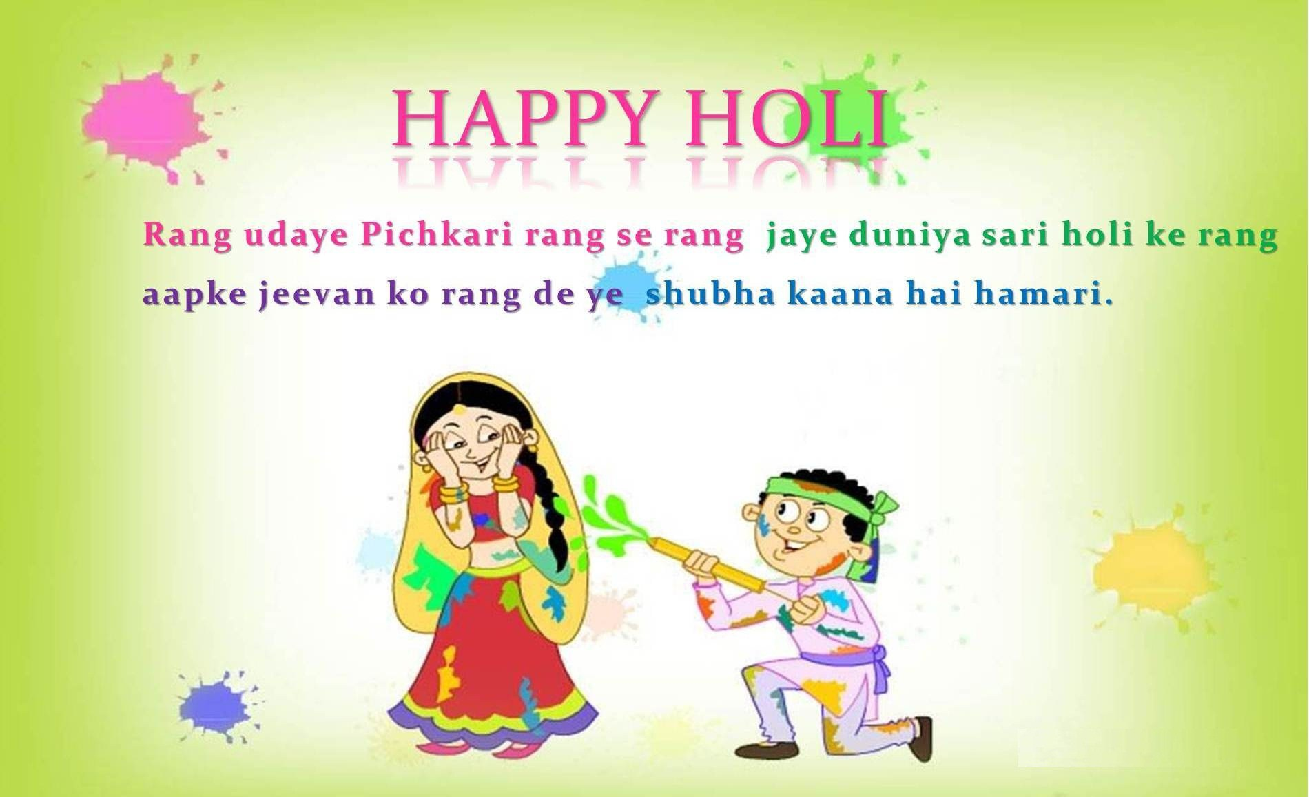 latest-happy-holi-2015-activities-ideas-for-kids-adults/