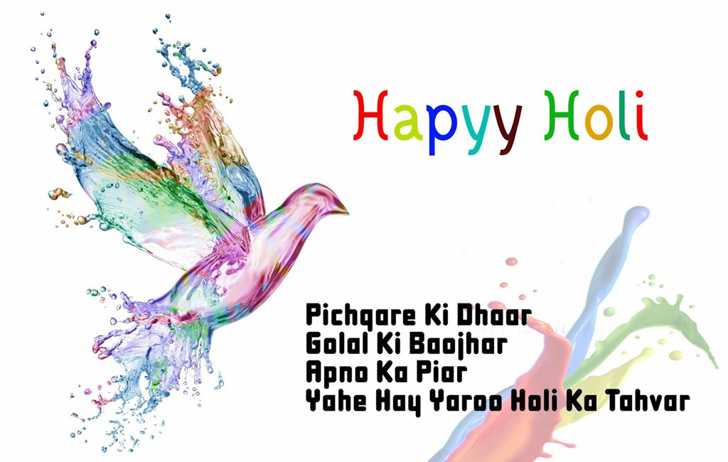 happy-holi-sms-messages